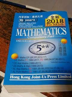 Joint us HKDSE maths past paper solutions