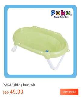 🚚 PUKU folding bath tub