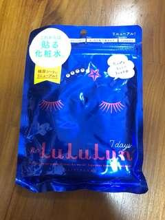 Lululun Mask 7 day pack brand new