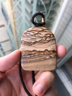 木化石無事牌吊墜T11