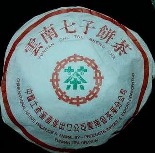 🚚 80年代 大葉青(班章茶)普洱茶餅