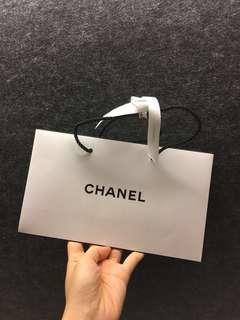 Chanel paperbag