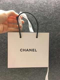 Chanel paperbag small
