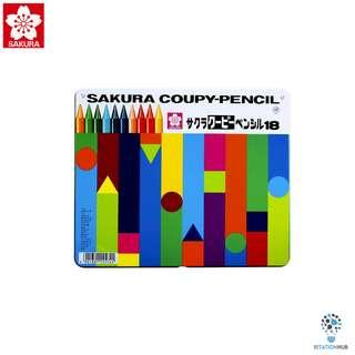 Sakura Coupy 18 Colour Pencil Metal Case Set [FM-XFY-18]