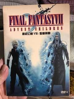 Anime movie DVD - Final Fantasy