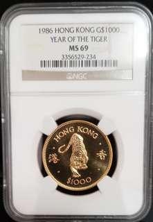 1986虎年香港$1000普鑄紀念金幣、NGCMS69