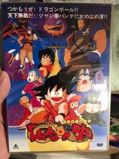 Anime Movie DVD - Dragon Ball Z