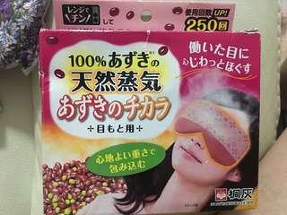 日本蒸氣眼墊 用微波爐加熱 可以循環再用 情人節禮物