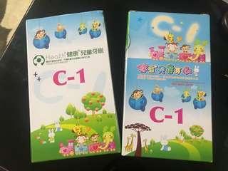 雷峰健康兒童牙刷 C-1