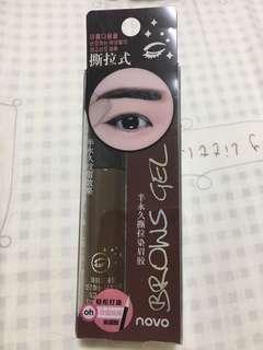 (免運)novo染眉膠