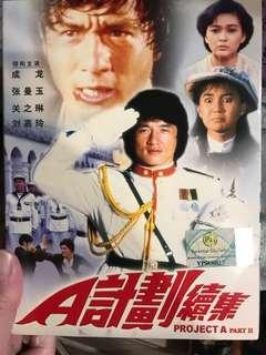 Jackie Chan's Project A Part 2- A 计划续集