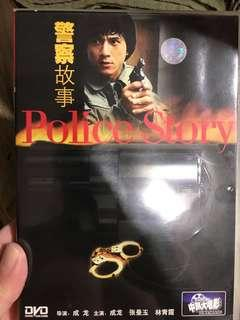 🚚 Jackie Chan's Police Story