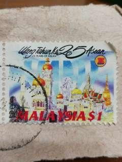 Vintage stamp Malaysia $1