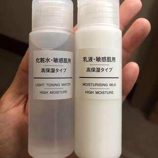 無印良品 敏感肌專用 高保濕化妝水/乳液(50ml)
