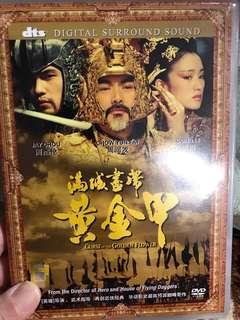 🚚 DVD - Curse of the Golden Flower 满城尽带黄金甲