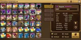 Summoner war ragdoll