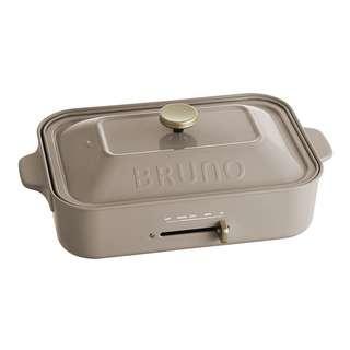 [100% New] BRUNO 多功能電熱鍋 Compact Hot Plate – Greige (米灰色)