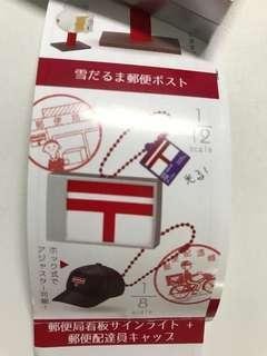 日本郵便局 JP post postal 扭蛋 無電