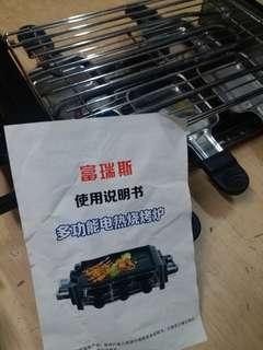 多功能電熱燒烤爐