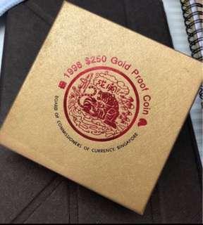Zodiac (999 Gold Coin) - Tiger ❤️❤️💚💚💙💙