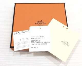 Hermès coins bag