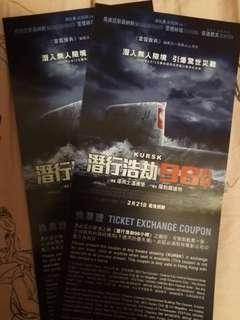 《電影》潛行浩劫96小時換票証2張