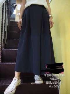 藍黑色闊褲 Dark blue pants