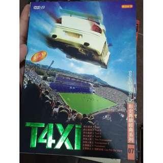 DVD9: 8 in 1 Disc
