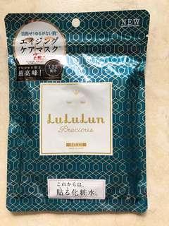 Lululun Premium Green