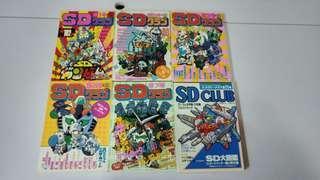 絶版 罕見 sd club  內容含BB戰士大圖鑑和漫畫 6本