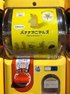 🚚 日版 香蕉動物吊飾扭蛋 公仔 偽裝動物 售👉偽裝章魚🐙大王具足蟲👾