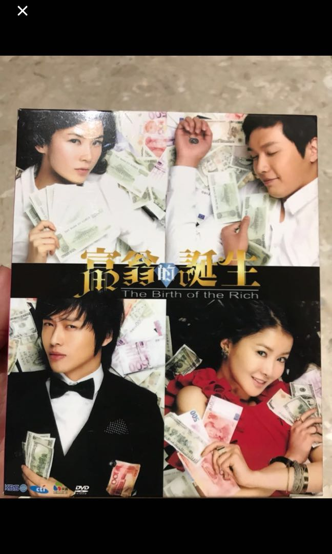 Giveaway - Birth of the Rich Korean Drama DVD, Entertainment, K-Wave