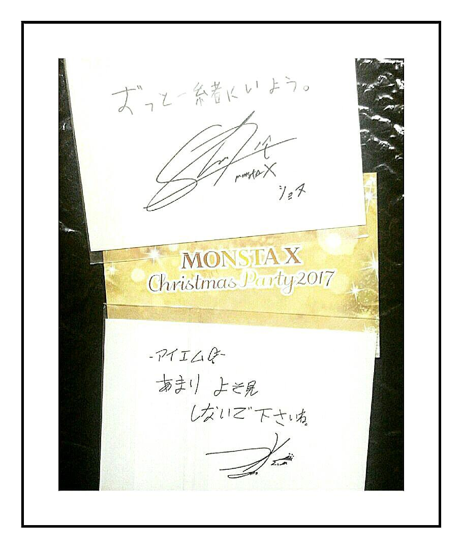MONSTA X <SHOWNU> / <I.M> CHRISTMAS PARTY MESSAGE CARD