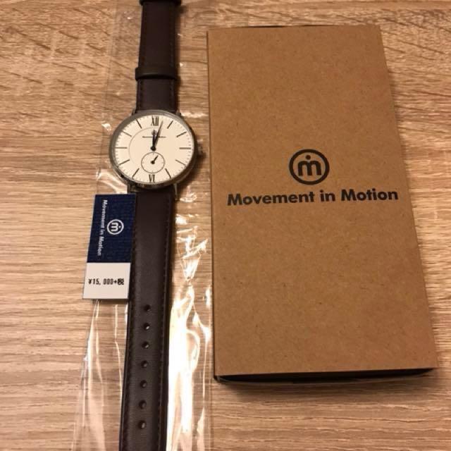 Movement in Motion men's watch