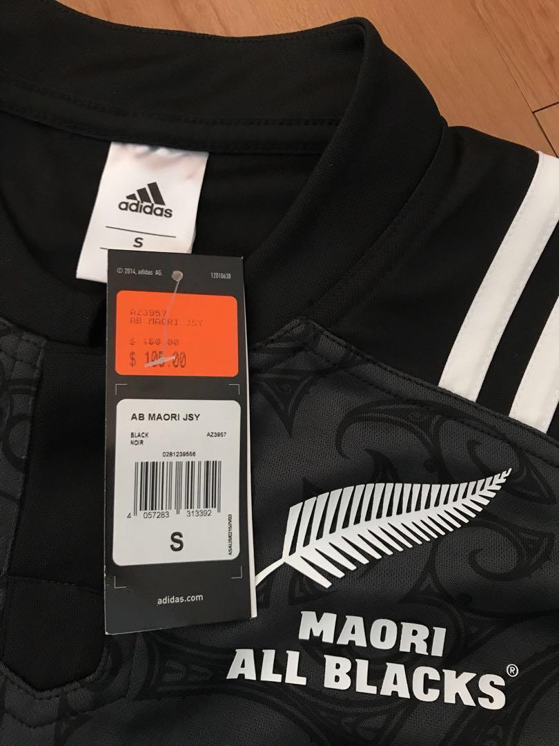 6daba3d3e4c NEW All Blacks Maori Jersey (Original) #OCT10, Men's Fashion, Clothes on  Carousell