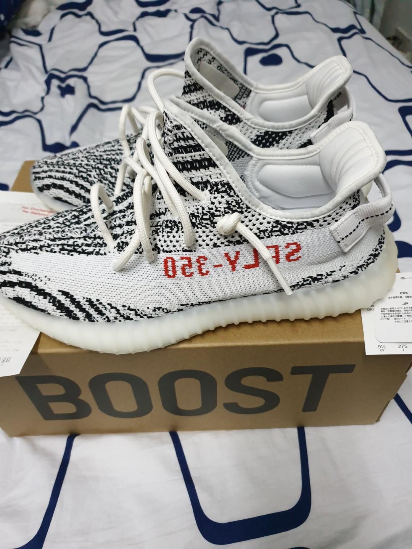 a601576c30cb5 Yeezy Boost 350 V2 Zebra US9.5 UK9