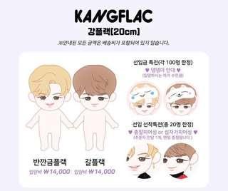 Kangflac Doll