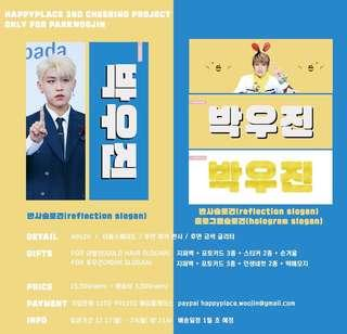 Happyplace Woojin 3rd cheering Kit