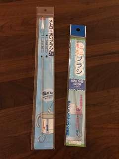 🚚 Straw brush and tube brush