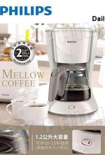 PHILIPS飛利浦  Daily滴漏式咖啡機 1.2L(HD7447)