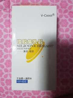 🚚 BNIB V-coool silicone breast milk saver