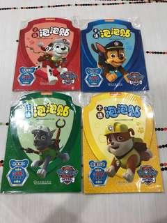 Authentic Paw Patrol Reusable Sticker Books (16 pages, 4 designs) Good Quality