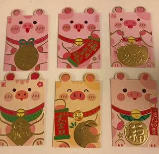 Piggy shape Angpow (6 designs in 1 whole pack)