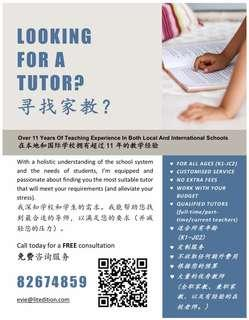 Looking for home tutor? 寻找家教?