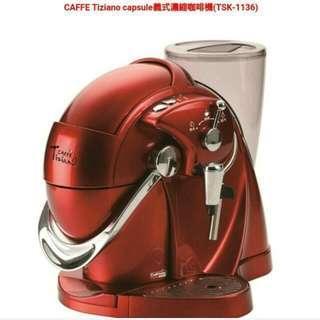 🚚 CAFFE Tiziano capsule 義式高壓咖啡機 TSK-1136法拉利紅