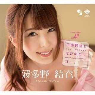 CJ SEXY CARD SERIES Vol.47 波多野結衣 SP卡 SP-2, SP-9