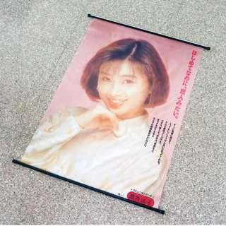 ⭐NOT FOR SALE - Vintage Noriko Sakai fabric wall scroll translucent poster 1996