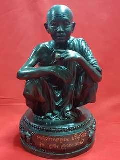 """Thai Amulet Luang phor koon Chanting 5"""" Bucha 2537 year Original From Wat Ban Rai"""