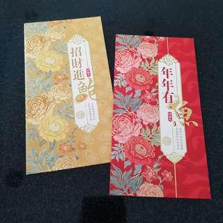 🚚 A pair of Heritage Food Red Packet