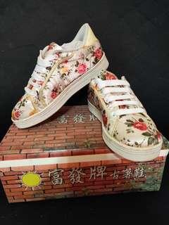 富發牌緞面小碎花古著中國風厚底板鞋球鞋